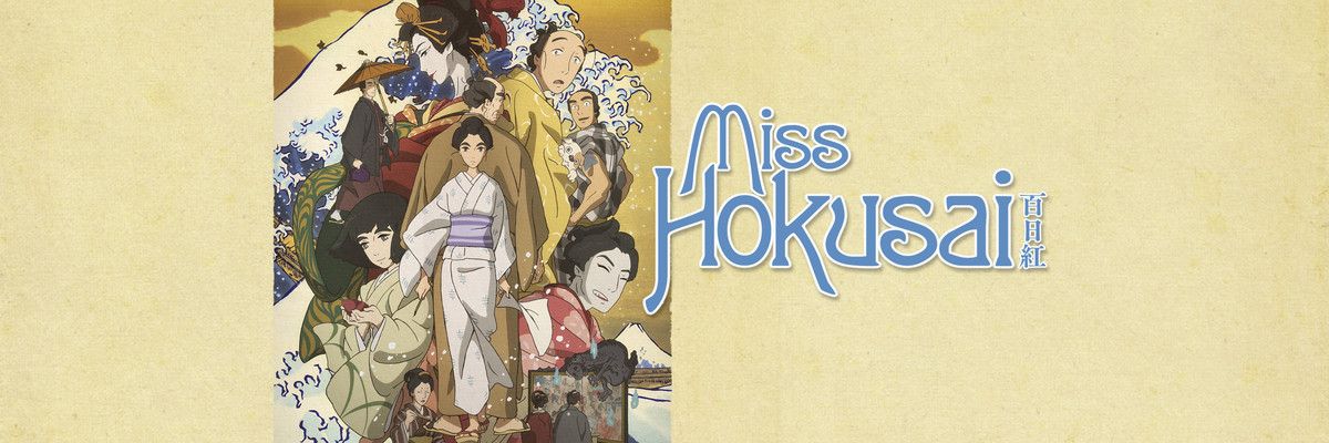 Miss Hokusai Watch The Film Animelab